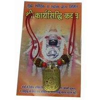 Sarv Karya Siddhi Kawach- For Fulfillment Of Desires
