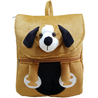 Ultra Dog Face School Bag 14 Inches - Brown