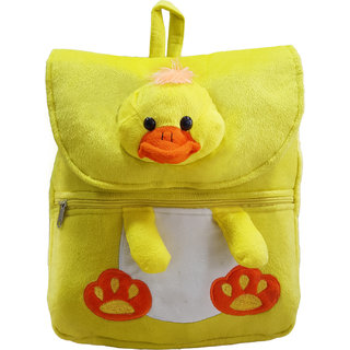 Ultra Duck Face School Bag 14 Inches - Yellow
