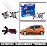 Fog Light Lamp Maruti Alto K 10 Set Of 2 Pcs. With Wiring