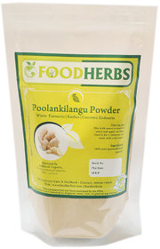 White turmeric/Kachur/Poolankilangu Powder (200 gms) for Skin Care