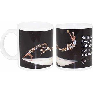 Coffee Mug Pogo Two Set