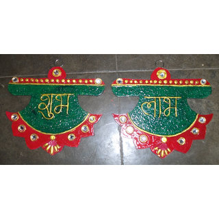 shubh labh 3D Mural art painting
