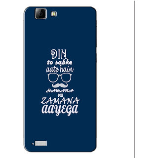 new product 02d79 d20cb Buy Vivo V1 Back Cover Online @ ₹499 from ShopClues