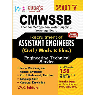 Chennai Metropolitan Water Supply  Sewerage Board ( CMWSSB ) Assistant Engineers ( Civil / Mechanical  Electrical ) Ex