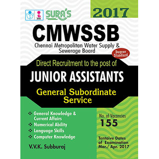 Chennai Metropolitan Water Supply  Sewerage Board ( CMWSSB ) Junior Assistants Exam Books 2017