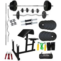 VENOM Home Gym With 50 Kg Weight Plates, Dumbell Rods,