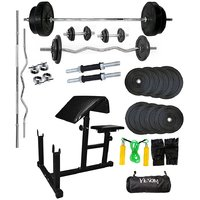 VENOM Home Gym With 44 Kg Weight Plates, Dumbell Rods,