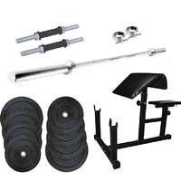 VENOM Home Gym With 12 Kg Weight Plates, Dumbell Rods,