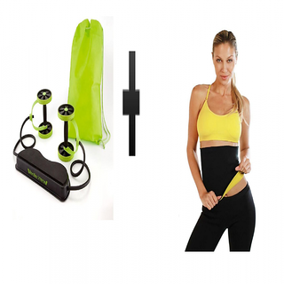 s4d Revoflex Xtreme Resistance Exerciser and hot belt