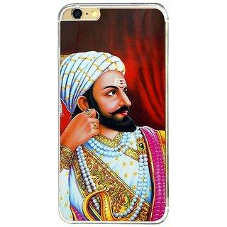 Fuson Designer Phone Back Case Cover Apple IPhone 6S ( Potrait Of Chatrapati Shivaji )
