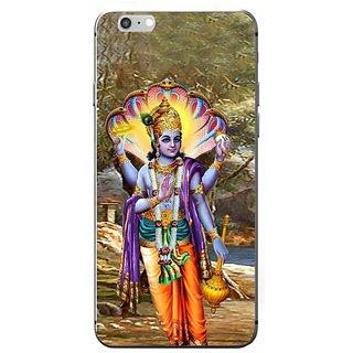 Fuson Designer Phone Back Case Cover Apple IPhone 7 ( Lord Vishnu Standing )