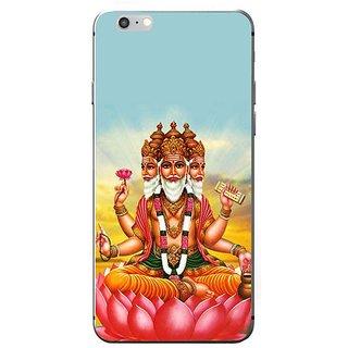 Fuson Designer Phone Back Case Cover Apple IPhone 7 ( Lord Brahma On Red Lotus )