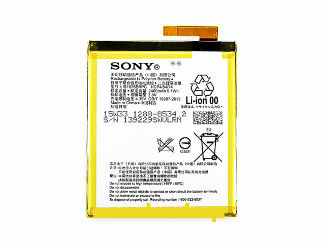 Replacement Battery for Sony Xperia M4 Aqua E2312 E2333 E2363 2400 mAh