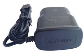 Samsung Mobile Charger (Fast Charging)