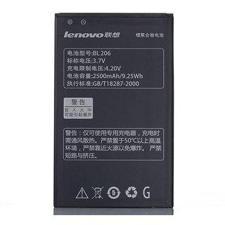 Original Battery For Lenovo A630 A600EBL206 2500mah BL206Lenovo BL206mAh