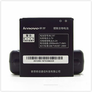 Lenovo BL197 BL197 Battery For S720 S720i A800 A820T A798T