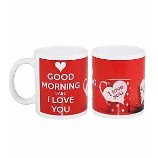 Coffee Mug Love Babe Two Set