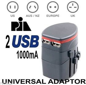 Universal All in One World Travel Adapter with Dual USB Charger -PIA INTERNATIONAL