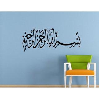 Heaven Decors Islamic Black Wall Sticker And Sticker Vinyl Wall Stickers SIze(51X124)cm