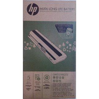 HP Original MU06 Battery