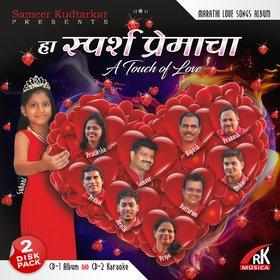 Haa Sparsh Premacha (Marathi)