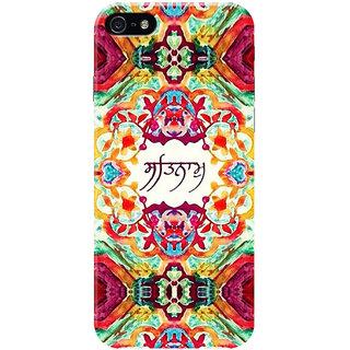 HACHI Punjabi Mobile Cover for   SE