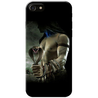 HACHI Lord Shiva Mobile Cover for   7