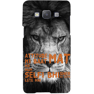 Ifasho Designer Back Case Cover For Samsung Galaxy A3 (2015) :: Samsung Galaxy A3 Duos (2015) :: Samsung Galaxy A3 A300F A300Fu  A300F/Ds A300G/Ds A300H/Ds A300M/Ds (Style Cool Fearness Attitude )