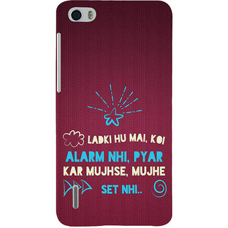 Ifasho Designer Back Case Cover For Huawei Honor 6 (Pertinency  Education Dept)