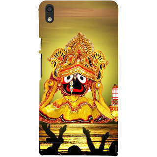 IFasho Designer Back Case Cover For Huawei Ascend P6 (Lord Jagannath Vishnu Wall Hanging China Vishnu Nagar)
