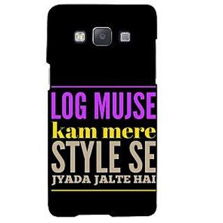 Ifasho Designer Back Case Cover For Samsung Galaxy A3 (2015) :: Samsung Galaxy A3 Duos (2015) :: Samsung Galaxy A3 A300F A300Fu  A300F/Ds A300G/Ds A300H/Ds A300M/Ds (Mine Apna Kam Kaam)