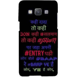 Ifasho Designer Back Case Cover For Samsung Galaxy A7 (2015) :: Samsung Galaxy A7 Duos (2015) :: Samsung Galaxy A7 A700F A700Fd A700K/A700S/A700L A7000 A7009 A700H A700Yd (Clan  Three Oceans Entertainment Phoenix Az)