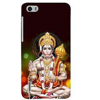 Ifasho Designer Back Case Cover For Huawei Honor 6 (Hanuman Hanuman Rudraksha Hanuman Pendent Hanuman New Sticker)