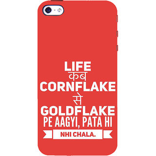 IFasho Designer Back Case Cover For   4S (Consanguineous  Relationship)