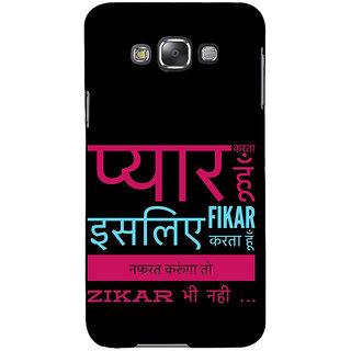 Ifasho Designer Back Case Cover For Samsung Galaxy E7 (2015) :: Samsung Galaxy E7 Duos :: Samsung Galaxy E7 E7000 E7009 E700F E700F/Ds E700H E700H/Dd E700H/Ds E700M E700M/Ds  (Adjracial, Cultural  Family)