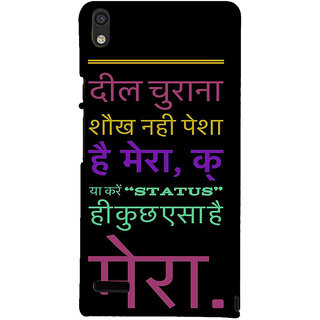 IFasho Designer Back Case Cover For Huawei Ascend P6 (Ethnic  Relationship)