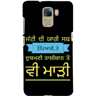 Ifasho Designer Back Case Cover For Huawei Honor 7 :: Huawei Honor 7 (Enhanced Edition) :: Huawei Honor 7 Dual SIM (Innate  Network)