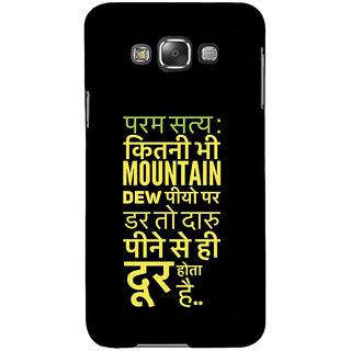 Ifasho Designer Back Case Cover For Samsung Galaxy E5 (2015)  :: Samsung Galaxy E5 Duos :: Samsung Galaxy E5 E500F E500H E500Hq E500M E500F/Ds E500H/Ds E500M/Ds  (Vis  Vivid Entertainment)