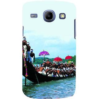 Ifasho Designer Back Case Cover For Samsung Galaxy Core I8260 :: Samsung Galaxy Core Duos I8262 (Umbrella Vallam Kali Cochin)