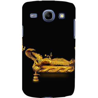 Ifasho Designer Back Case Cover For Samsung Galaxy Core I8260 :: Samsung Galaxy Core Duos I8262 (Ananta Sayan Vishnu 1000 Names Uzbekistan Vishnu Name)