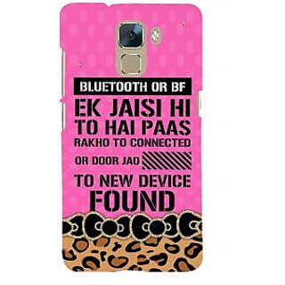 Ifasho Designer Back Case Cover For Huawei Honor 7 :: Huawei Honor 7 (Enhanced Edition) :: Huawei Honor 7 Dual SIM (Separation  American Education)