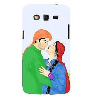 Ifasho Designer Back Case Cover For Samsung Galaxy Grand 2 :: Samsung Galaxy Grand 2 G7105 :: Samsung Galaxy Grand 2 G7102 :: Samsung  Galaxy Grand Ii (Kashmir Love Love Dairy For Girlfriend I Love U Love Necklace)