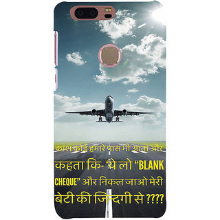 Ifasho Designer Back Case Cover For Huawei Honor 8 (Playful Exciting Blank Cheque)