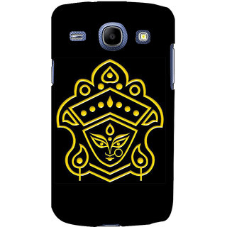 Ifasho Designer Back Case Cover For Samsung Galaxy Core I8260 :: Samsung Galaxy Core Duos I8262 (Durga Istanbul Turkey West Bengal)