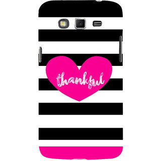 Ifasho Designer Back Case Cover For Samsung Galaxy Grand Neo Plus I9060I :: Samsung Galaxy Grand Neo+ (Satisfied Pledge Pleasure Peaceful )