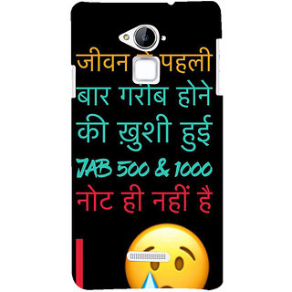 IFasho Designer Back Case Cover For Coolpad Note 3 (Congenital  Hanky-Panky)