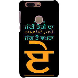 Ifasho Designer Back Case Cover For Huawei Honor 8 (Maternal  Pedigree)