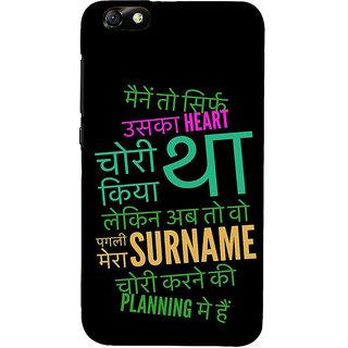 IFasho Designer Back Case Cover For Huawei Honor 4X :: Huawei Glory Play 4X (Crowd  Mumbai Dating)