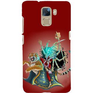 Ifasho Designer Back Case Cover For Huawei Honor 7 :: Huawei Honor 7 (Enhanced Edition) :: Huawei Honor 7 Dual SIM (Durga 7 Spiritual Laws Of Success Deepak Chopra China Kolkata)